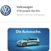 chatbot, chatterbot, conversational agent, virtual agent Volkswagen