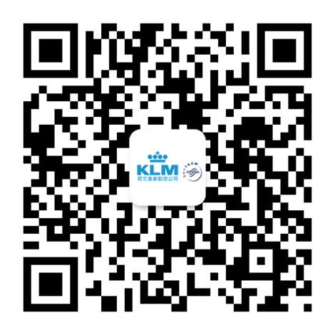 KLM QR Code WeChat
